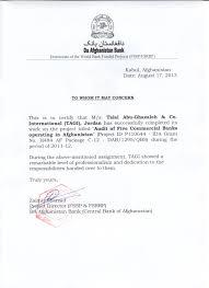 Download File Aspx Filename Http Media Tagorg Com Uploadfiles Thank You Letter 2014 Dab Tagi Jpg