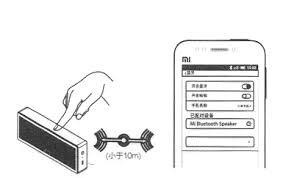 <b>Mi Bluetooth speaker</b> xiaomi-mi.com