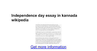 independence day essay in kannada google docs