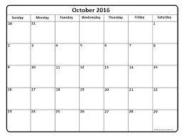 Calendar 2016 October Printable Printable Calendar Birthday Cards
