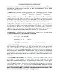 Independent Contractor Agreement Template Home Rental Agreement Template Luxury Sample Independent Contractor