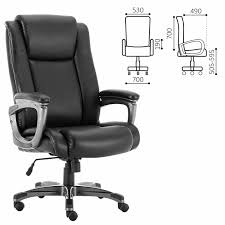 """<b>Кресло офисное BRABIX</b> PREMIUM """"<b>Solid</b> HD-005"""", НАГРУЗКА до ..."""