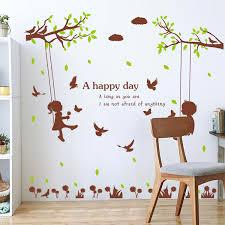 jg bedroom couple swings diy wall art sticker wall decal w6118