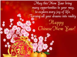 Chinese New Year Quotes And Greetings