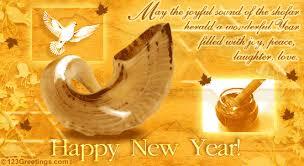 rosh hashanah greeting card shofar welcomes rosh hashanah free wishes ecards greeting cards