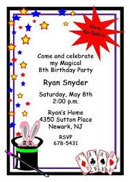 8th Birthday Party Invitations Sample Birthday Invitation Wording Lots Of Birthday Party Invitation