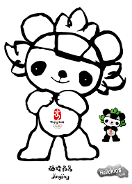 Small Picture 14 olympic mascot coloring pages Olympics for the Classroom