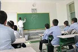دانلود رایگان تحقیق در مورد شغل معلمی