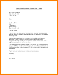 Thank You Letter For Interview Via Email Erpjewels Com