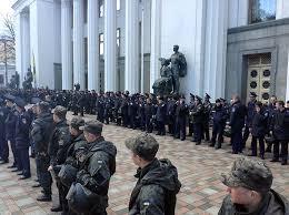 Картинки по запросу Украинцев зовут на новый майдан 4 ноября