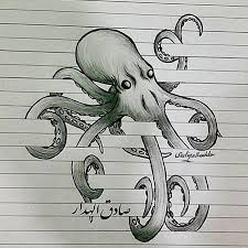Small Picture Octopus drawing Creative by sadiqalhaddar by artsgallery