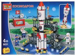 <b>Конструктор ГОРОД МАСТЕРОВ</b> Космос 8031 Космодром ...