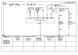 repair guides trunk lid opener 1999 trunk lock system wiring trunk lock system wiring diagram