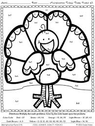 multiplication coloring page turkey math coloring pages preschool in funny thanksgiving multiplication for print multiplication coloring pages free