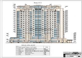 Управление девелоперским проектом этажного секционного жилого  1 Фасад