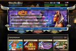 Казино Фараон: выгодные игры для всех