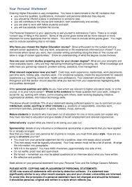 Music Personal Statement 001 Personal Statement Yourpersonalstatementnotesproforma