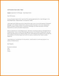 Internal Job Vacancy Cover Letter Tomyumtumweb Com