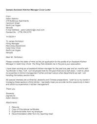 Kitchen Hand Cover Letter No Experience Dailyvitamint Com
