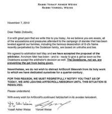 Sample Thank You Letter To Boss After Leaving A Job Cover Letter