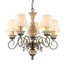 <b>ARTE LAMP A9070LM</b>-<b>5AB</b> Купить в Молдове Кишинёве Цена