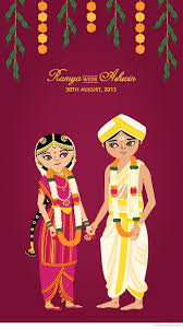 new south indian wedding invitation cards 92 with additional South Indian Wedding Cards new south indian wedding invitation cards 92 with additional invitation cards for baby shower with south indian wedding invitation cards south indian wedding cards
