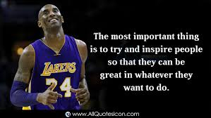 Top Kobe Bryant Sayings and Thoughts in ...