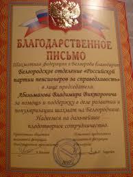 Партия пенсионеров в Белгородской области 23 декабря в Белгородском городском шахматном клубе состоялось подведение итогов деятельности клуба Мыслитель за минувший год