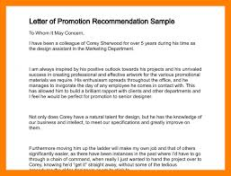 requesting a promotion letter 20 new job promotion request letter graphics business cards ideas
