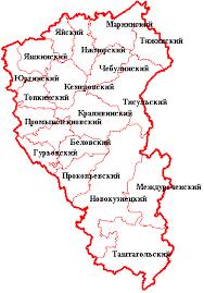 Решение пожарно тактических задач по тушению пожара и проведения  В состав Кемеровской области входят 19 районов и 20 городов Рисунок 2 1 1 Районы имеют значительный рекреационный потенциал и примечательны уникальными