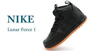 <b>Высокие</b> кроссовки <b>Nike</b> Lunar Force 1 черные - YouTube