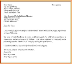 Brilliant Ideas Of Lovely Cover Letter With No Experience In Field