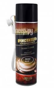 Купить Очиститель кондиционера Golden Snail 650ml GS 3006 по ...