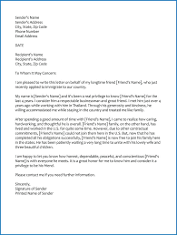 Sample Good Moral Character For Friend Reference Letter