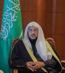 من هو وزير الشؤون الاسلامية – الملف