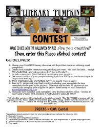 Design Contest Rules How To Set Up Contest Rules Step By Step Guide