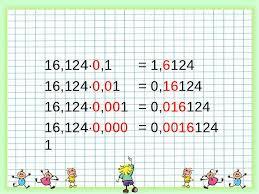 Практико значимый проект Умножение и деление десятичных дробей  Алгоритм умножения числа на 0 1 0 01 0 001 и т д Для того чтобы умножить число на 0 1 0 01 0 001 надо