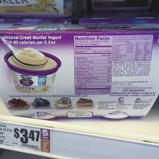 Dannon Light And Fit Greek Yogurt Nutrition Facts Vanilla