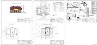 Курсовые и дипломные проекты коттеджи дачи скачать котедж в dwg  Курсовой проект Двухэтажный индивидуальный жилой дом 14 38 х 12 48 м в