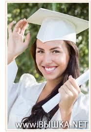 Купить диплом о неполном высшем образовании в Москве Купить диплом о неполном высшем образовании