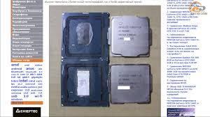 Сравнение <b>Intel Core i5</b>-<b>9400F</b> c Core i5-8400: обычная эволюция ...