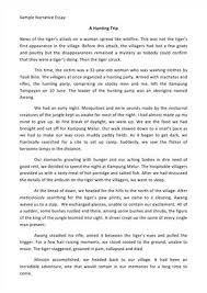 education in england essay discrimination