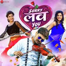 maya hoge re song from sorry