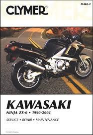kawasaki ninja zx6 zx600 repair manual 1990 2004
