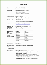 Bio Data Latest Format Sample Biodata Format In Word Free Download Latest For