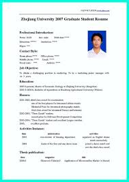 Pin On Resume Template Student Resume Template Student Resume