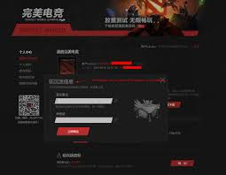 a guide of activating your chinese perfectworld dota2 dota2
