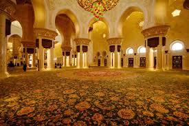 carpet world. world\u0027s largest carpet world
