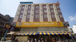Aanand Hotel Adyar Anand Bhavan Residencies Affordable Hotel In Bangalore