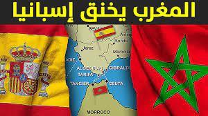 Maroc-Espagne/Ceuta   المغرب وإسبانيا   المغرب يضع إسبانيا أمام خيارين  بخصوص مستقبل سبتة ومليلية - YouTube
